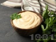 Рецепта Бял сос за салата цезар с кисело мляко, чесън, майонеза и сирене пармезан